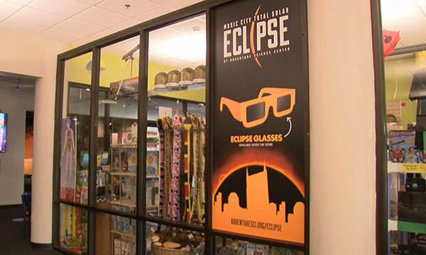 Adventure Science Center, eclipse_426639