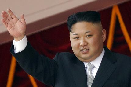 Kim Jong Un_444130
