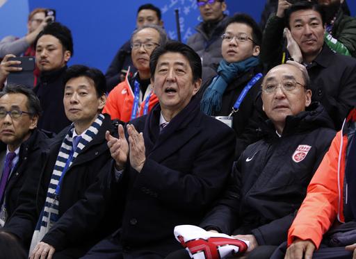 Pyeongchang Olympics Ice Hockey Women_485048