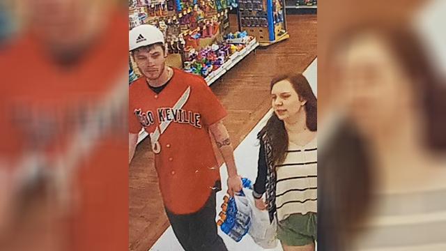 Brentwood murder suspects_1544584115962.jpg.jpg