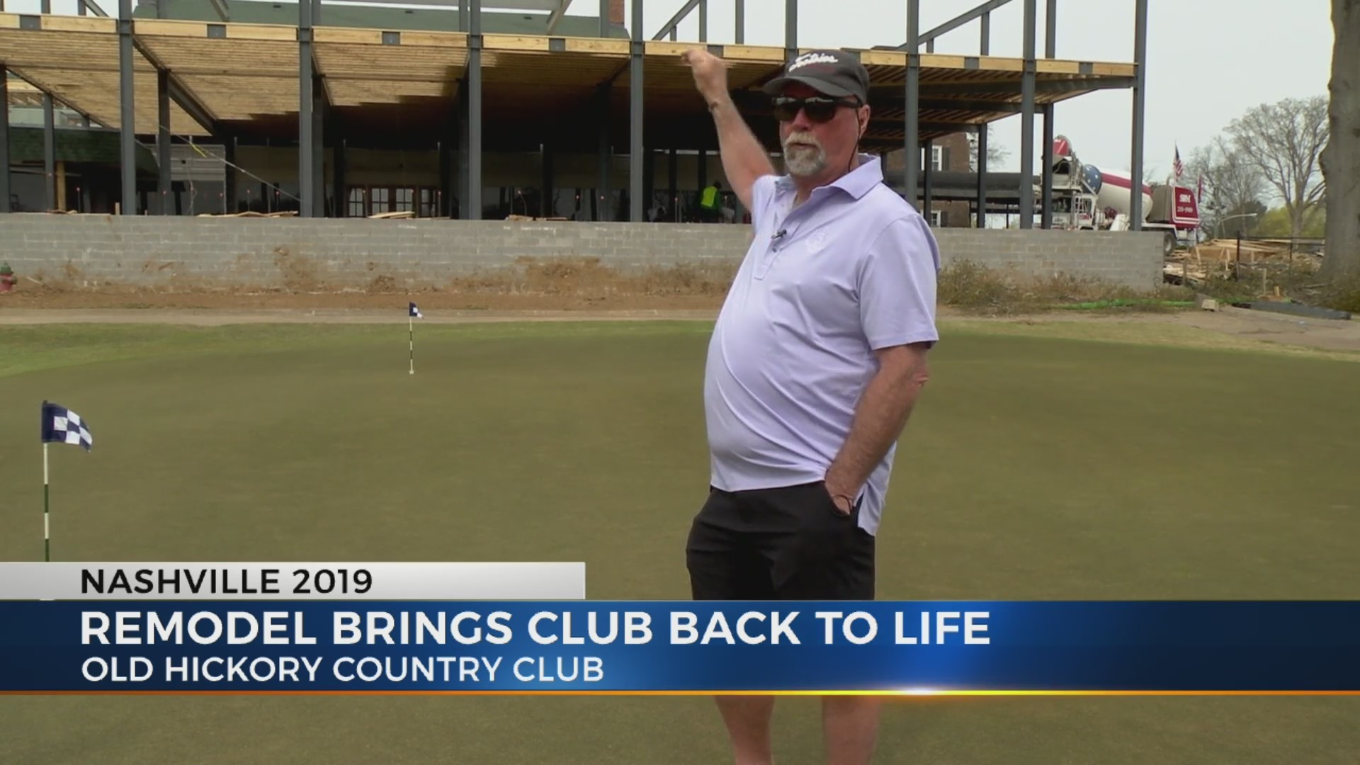 New Owners Give Old Hickory Country Club A Facelift