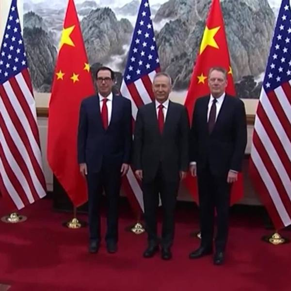 Trade tariffs on billions of Chinese trade could take effect tomorrow