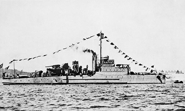 Eagle class patrol boat
