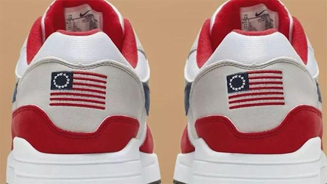 Nike flag shoe